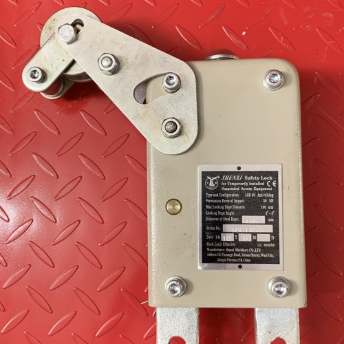Safety Lock LSB 30